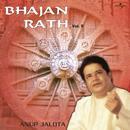 Bhajan Rath Vol. 2 thumbnail