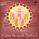 Shree Navnath Mantra thumbnail