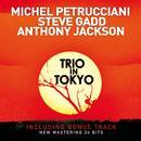 Trio In Tokyo (Bonus Track Version) thumbnail