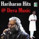 Hariharan Hits At Deva Music thumbnail