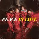 In Love (Deluxe Edition) (US) thumbnail