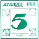 African Dub Chapter 5 thumbnail