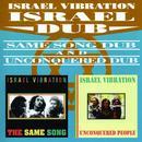 Israel Dub thumbnail