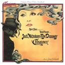 Chinatown (Original Soundtrack) thumbnail