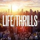 LIFE/THRILLS thumbnail