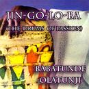 Jin Go Lo Ba (The Drums Of Passion) thumbnail