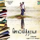 Sollitharava (Original Motion Picture Soundtrack) thumbnail