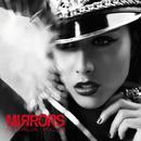 Mirrors (Single) thumbnail
