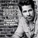 Goodbyes Made You Mine thumbnail