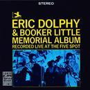 Memorial Album (Remastered) thumbnail