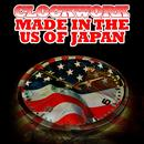 Made In The US Of Japan (Digitally Remastered) thumbnail