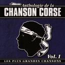 Anthologie De La Chanson Corse Vol.1 thumbnail