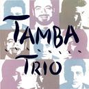 Tamba Trio Classics thumbnail