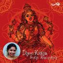 Dhevi Krithis thumbnail