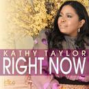 Right Now (Single) thumbnail