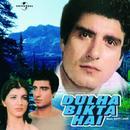 Dulha Bikta Hai (OST) thumbnail