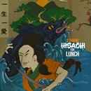 Hibachi For Lunch thumbnail