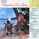 Polynesian Love Song thumbnail