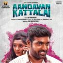 Aandavan Kattalai (Original Soundtrack) thumbnail