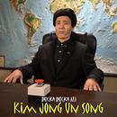 Kim Jong Un Song thumbnail