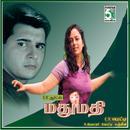 Mathumathi (Original Motion Picture Soundtrack) thumbnail