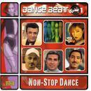 Dance Beat, Vol 1 (Bandari)  thumbnail