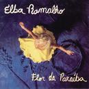 Flor Da Paraiba thumbnail