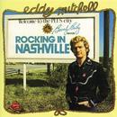 Rocking In Nashville thumbnail