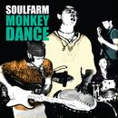 Monkey Dance thumbnail