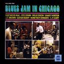 Blues Jam In Chicago - Volume 1 thumbnail