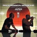LTJ Bukem Featuring MC Conrad - Progression Sessions 7 (Live In Japan) thumbnail