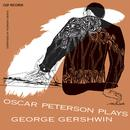 Oscar Peterson Plays George Gershwin thumbnail