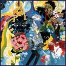 Bloom (Single) thumbnail