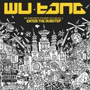 Wu-Tang Meet The Indie Culture, Vol. 2 (Explicit) thumbnail