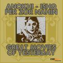 Anokhi / Ishq Per Zor Nahin (Great Movies Of Yesterday) thumbnail