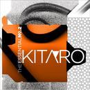 The Essential Kitaro Volume 2 thumbnail