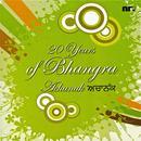 20 Years Of Bhangra thumbnail
