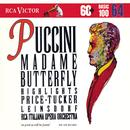Puccini: Madame Butterfly Vol.64 thumbnail