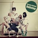 Borgore Ruined Dubstep, Pt. 1 - EP thumbnail