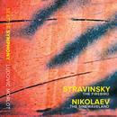Stravinsky: The Firebird - Vladimir Nikolaev: The Sinewaveland (Live) thumbnail
