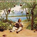 Split Coconut thumbnail