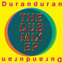 The Dub Mix EP thumbnail