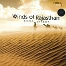 Winds Of Rajasthan thumbnail