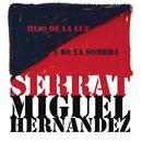 Hijo De La Luz Y De La Sombra (Single) thumbnail