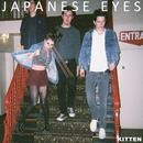 Japanese Eyes thumbnail