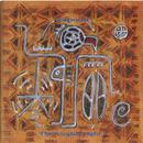 The Kirghiz Light: CD 1 thumbnail