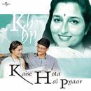Kaise Hota Hai Pyaar thumbnail