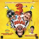 3 Thay Bhai (Original Motion Picture Soundtrack) thumbnail