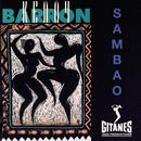 Sambao thumbnail