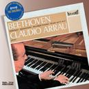 Beethoven: Piano Sonatas Nos.8, 23, & 14 thumbnail